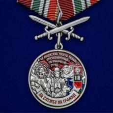 """Медаль """"За службу в Пянджском пограничном отряде"""" фото"""