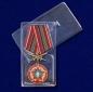 """Медаль """"За службу в Афганистане"""" фотография"""