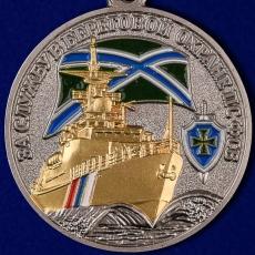 "Медаль ""За службу в береговой охране"" ПС ФСБ фото"