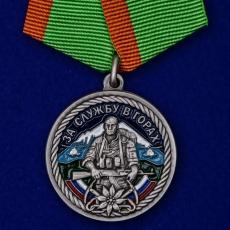 """Медаль """"За службу в горах"""" фото"""