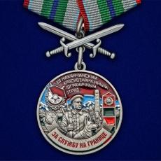 """Медаль """"За службу в Маканчинском пограничном отряде""""  фото"""