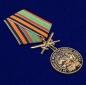 """Медаль """"За службу в Мотострелковых войсках"""" фотография"""