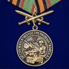 """Медаль """"За службу в Мотострелковых войсках"""" фото"""