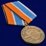 """Медаль """"За службу в подводных силах"""" МО РФ"""
