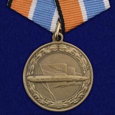 """Медаль """"За службу в подводных силах"""" МО РФ фото"""