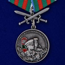 """Медаль """"За службу в Пограничных войсках"""" фото"""