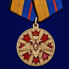"""Медаль """"За службу в Ракетных войсках стратегического назначения"""" фото"""