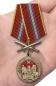 """Медаль """"За службу в Росгвардии"""" фотография"""