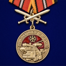 "Медаль ""За службу в РВиА"" фото"