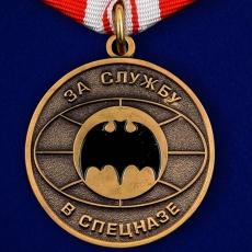 "Медаль спецназа ГРУ ""За службу"" фото"