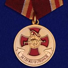 "Медаль ""За службу в спецназе"" фото"