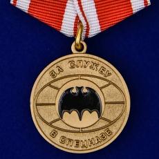 "Медаль ""За службу в Cпецназе"" фото"