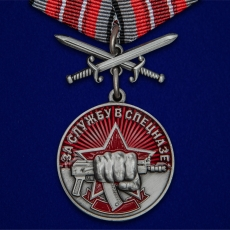 """Медаль """"За службу в Спецназе"""" с мечами фото"""