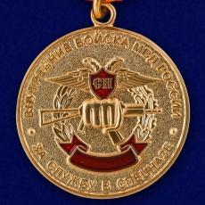 """Медаль """"За службу в спецназе ВВ"""" фото"""