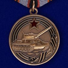 Медаль За службу в Танковых войсках фото