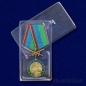 """Медаль """"За службу в ВДВ"""" с мечами фотография"""