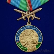 """Медаль """"За службу в ВДВ"""" с мечами фото"""