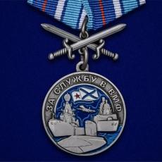 """Медаль """"За службу в ВМФ"""" с мечами фото"""