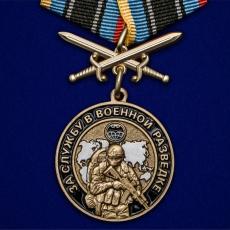 """Медаль """"За службу в Военной разведке"""" фото"""
