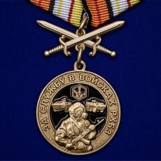 """Медаль """"За службу в Войсках РХБЗ"""" фото"""