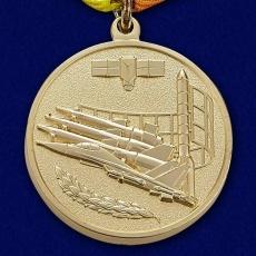 """Медаль """"За службу в воздушно-космических силах"""" фото"""