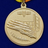 Медаль За службу в ВКС