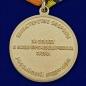 """Медаль """"За службу в воздушно-космических силах"""" фотография"""