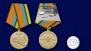"""Медаль """"За службу в воздушно-космических силах"""""""