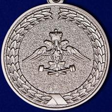 """Медаль """"За службу в железнодорожных войсках"""" фото"""