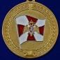 """Медаль Росгвардии """"За Содействие"""""""
