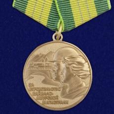 """Медаль """"За строительство Байкало-Амурской магистрали"""" (копия) фото"""
