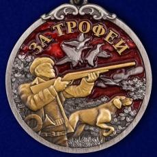 """Медаль лучшему охотнику """"За трофеи"""" фото"""