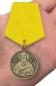 Медаль «За труды во славу Святой церкви» фото