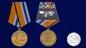 """Медаль """"За участие в Главном военно-морском параде"""" фотография"""