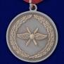 """Медаль """"За участие в военной операции в Сирии"""""""