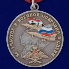 """Медаль """"За участие в военной операции в Сирии"""" фото"""
