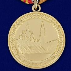 """Медаль """"За участие в военном параде в День Победы"""" фото"""