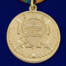 """Медаль """"За укрепление боевого содружества"""" фото"""