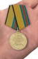 """Медаль """"За укрепление боевого содружества"""" фотография"""