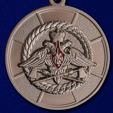 """Медаль """"За усердие при выполнении задач инженерного обеспечения"""" фото"""