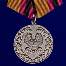 """Медаль """"За усердие в обеспечении безопасности дорожного движения"""" фото"""