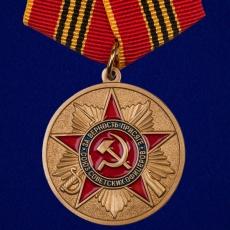 """Медаль """"За верность присяге"""" Союз советских офицеров фото"""