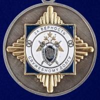 """Медаль """"За верность служебному долгу"""" СК РФ"""
