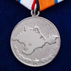 """Медаль """"За возвращение Крыма"""" фото"""