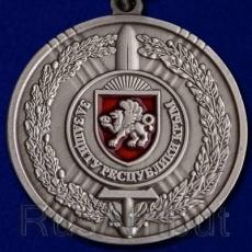 """Медаль """"За защиту Республики Крым"""" фото"""