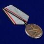"""Медаль """"За защиту Сирийских воздушных рубежей"""" (Хомс-Дамаск)"""