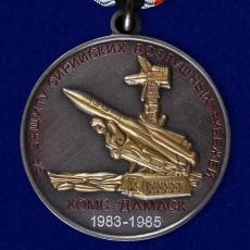 """Медаль """"За защиту Сирийских воздушных рубежей"""" (Хомс-Дамаск) фото"""