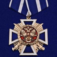 """Медаль """"За заслуги перед казачеством"""" 1-й степени фото"""