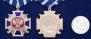 """Медаль """"За заслуги перед казачеством"""" 1-й степени"""