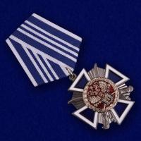 Медаль «За заслуги перед казачеством» 3 степени